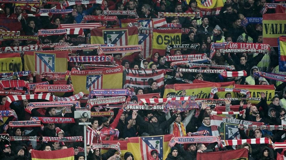 تغريم أتليتيكو بسبب هتافات مسيئة ضد نجم برشلونة
