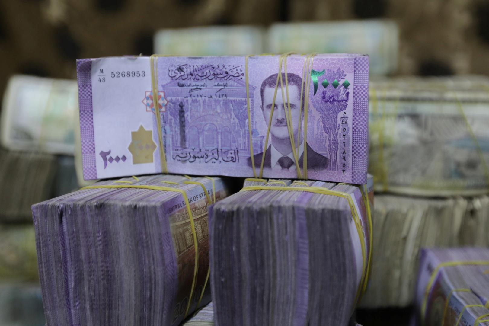 المبالغ المالية المسموح بإدخالها وإخراجها من سوريا