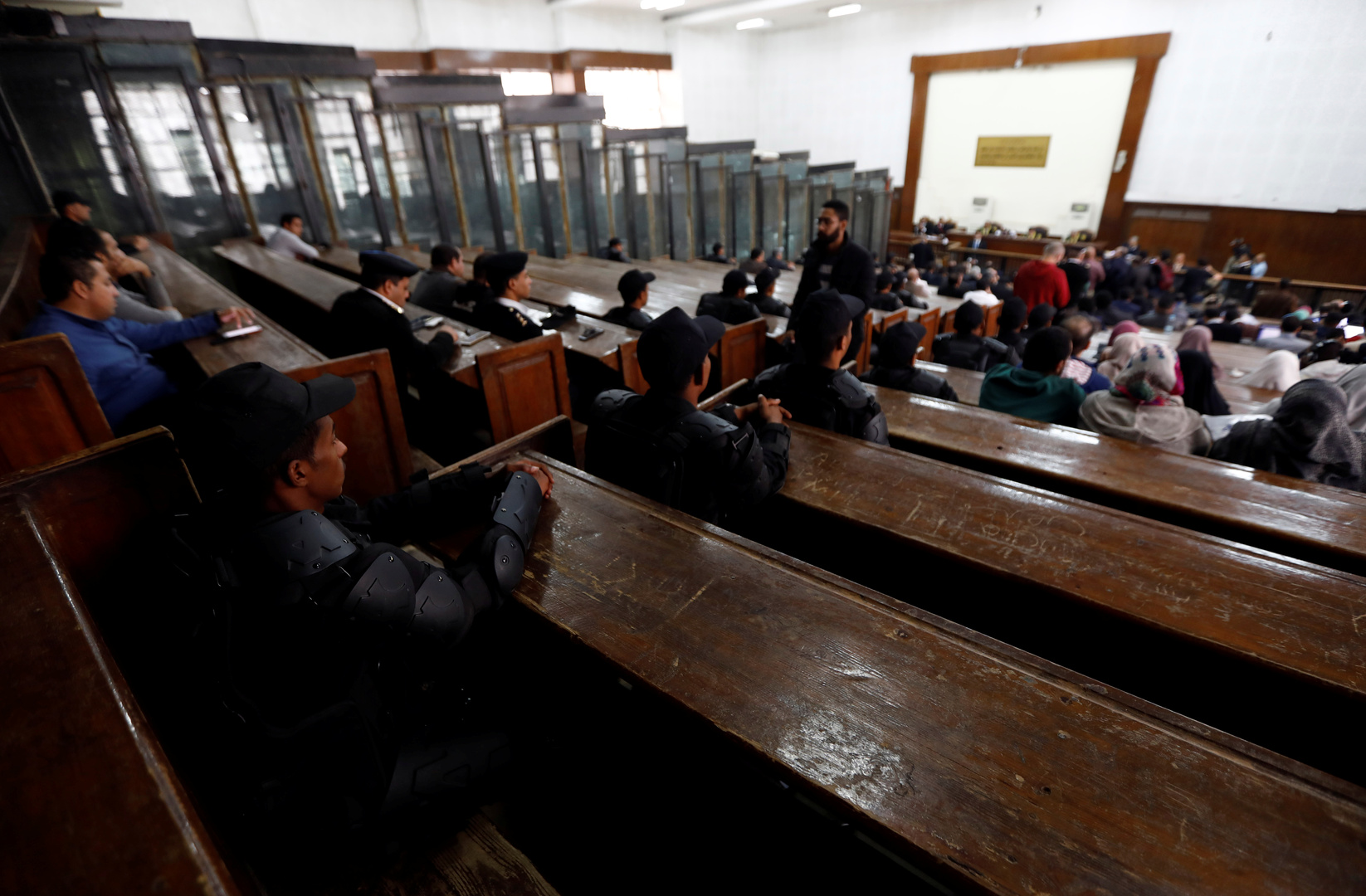 مصر - محكمة