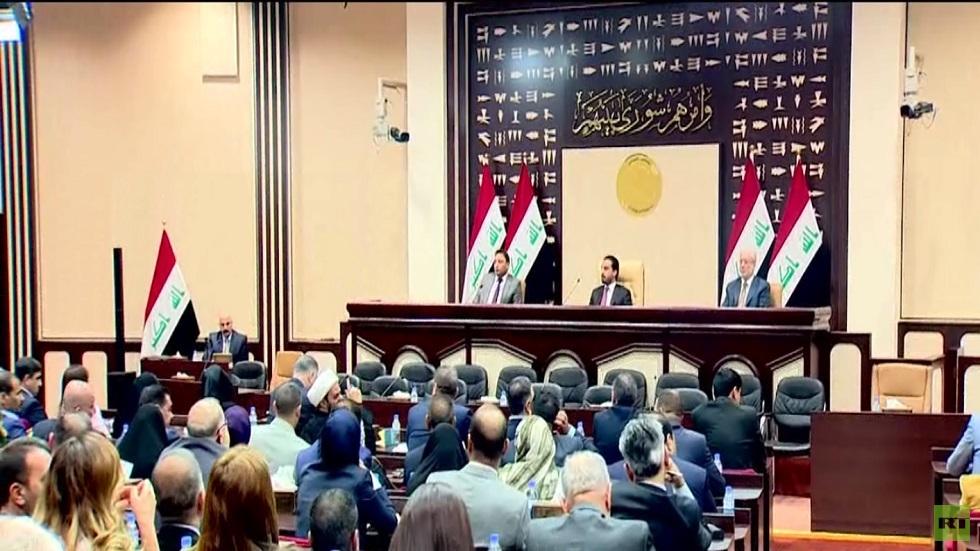 برلمان العراق يؤجل جلسة منح الثقة للحكومة