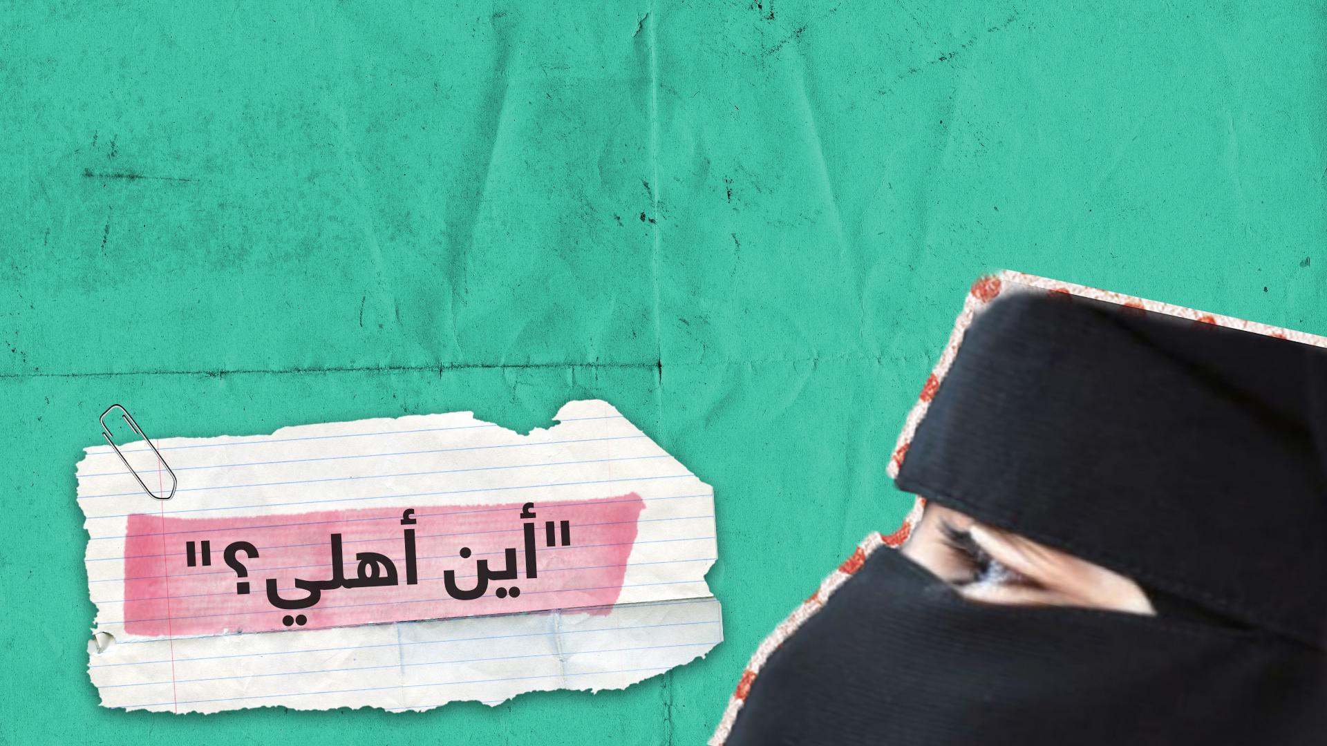 قصة اختطاف جديدة لسيدة سعودية