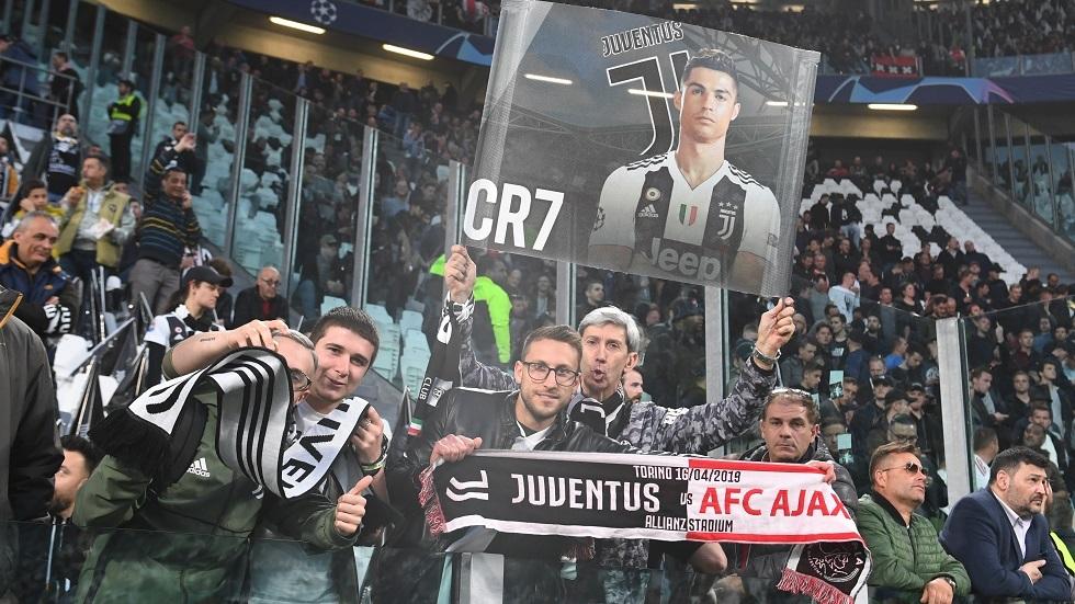 يوفنتوس يصدم جمهوره بتذاكر ديربي الدوري الإيطالي
