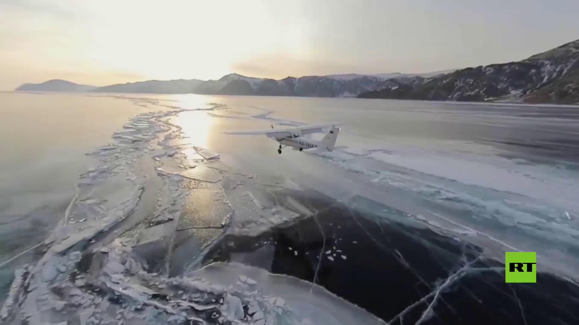 شاهد.. هبوط طائرة على جليد بحيرة البايكال