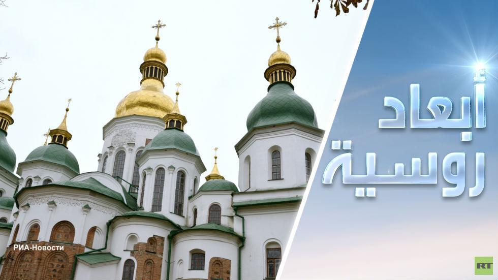 خبير روسي: بطريرك الكنيسة القسطنطينية برثلماوس يخضع لإملاءات أمريكية سياسية!