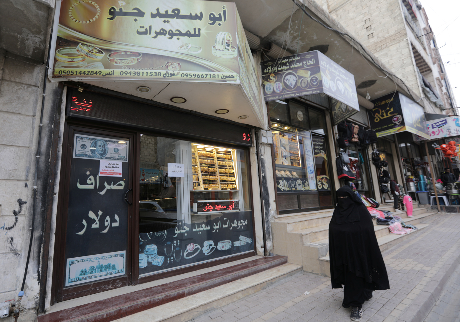 هل تصمد العملات العربية أمام فيروس كورونا؟