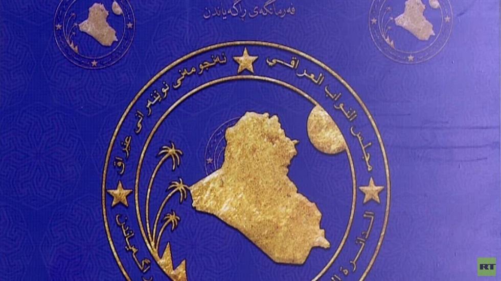 جهود علاوي لنيل الثقة في البرلمان العراقي