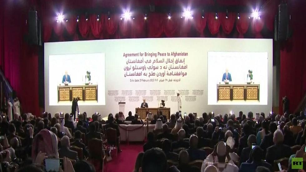 واشنطن وطالبان توقعان اتفاق سلام في الدوحة