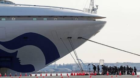 """روسيا تؤكد إصابة اثنين من مواطنيها على متن السفينة """"دايموند برينسيس"""" بفيروس """"كورونا"""""""