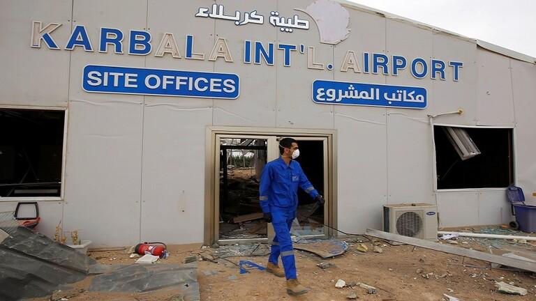 العتبة الحسينية تتحدث عن احتمال استخدام أسلحة جرثومية بقصف أمريكي لمطار كربلاء