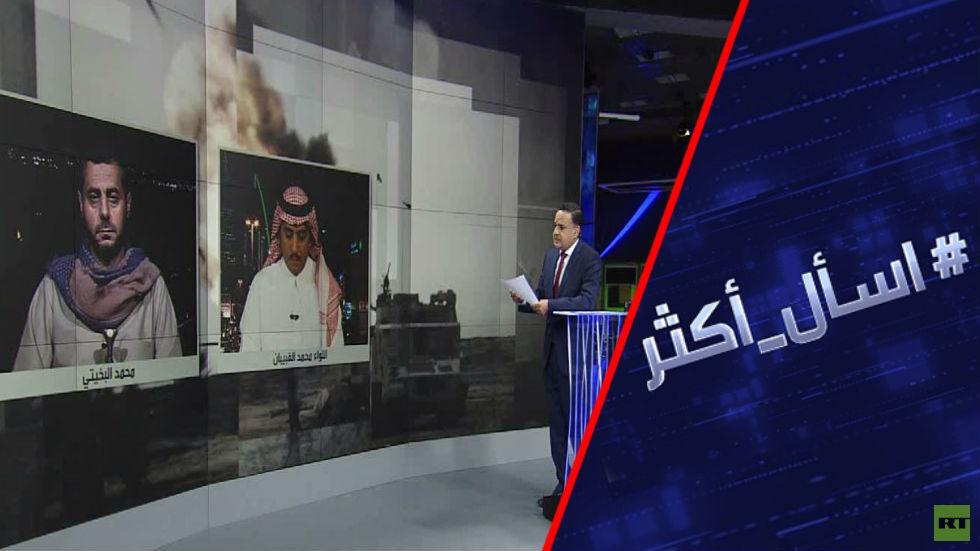 معركة الجوف.. تهديد حوثي على مشارف السعودية؟
