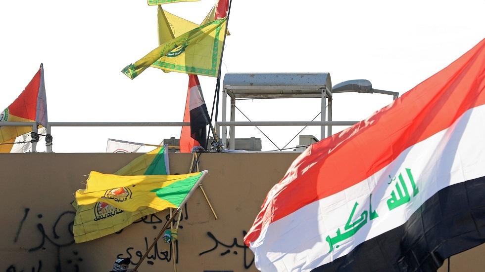 أعلام كتائب حزب الله