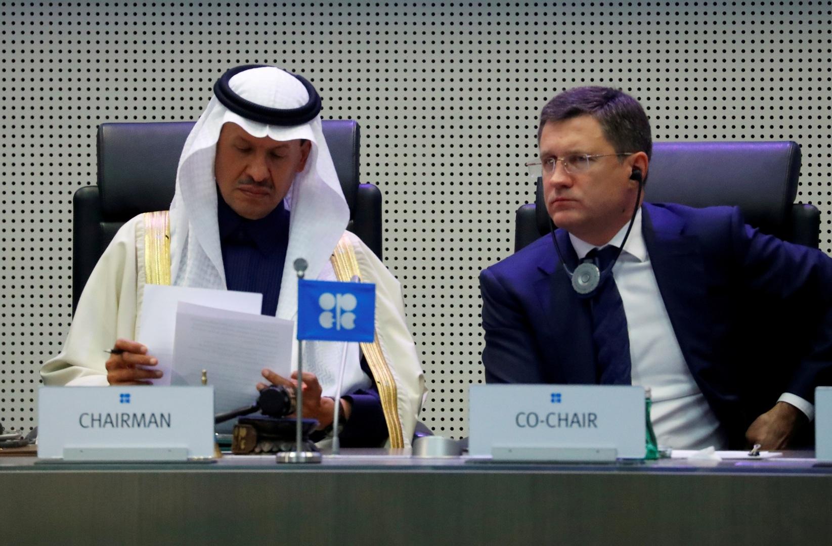 صورة من الأرشيف - وزيرا الطاقة الروسي والسعودي
