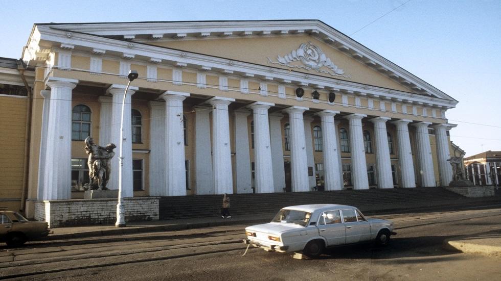 مبنى جامعة بطرسبورغ للتعدين