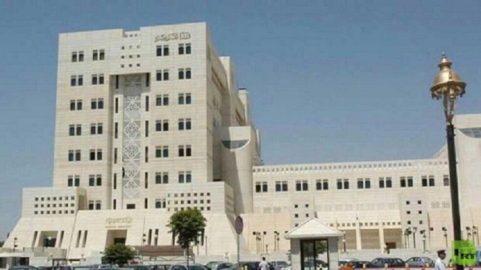مبنى وزارة الخارجية والمغتربين السورية - أرشيف
