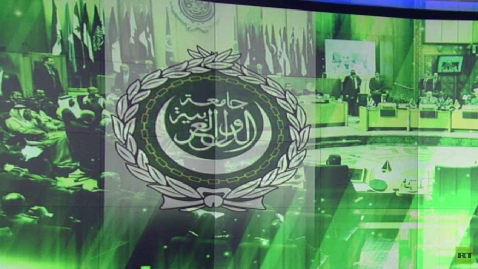 الدورة الـ153 لاجتماع وزراء الخارجية العرب