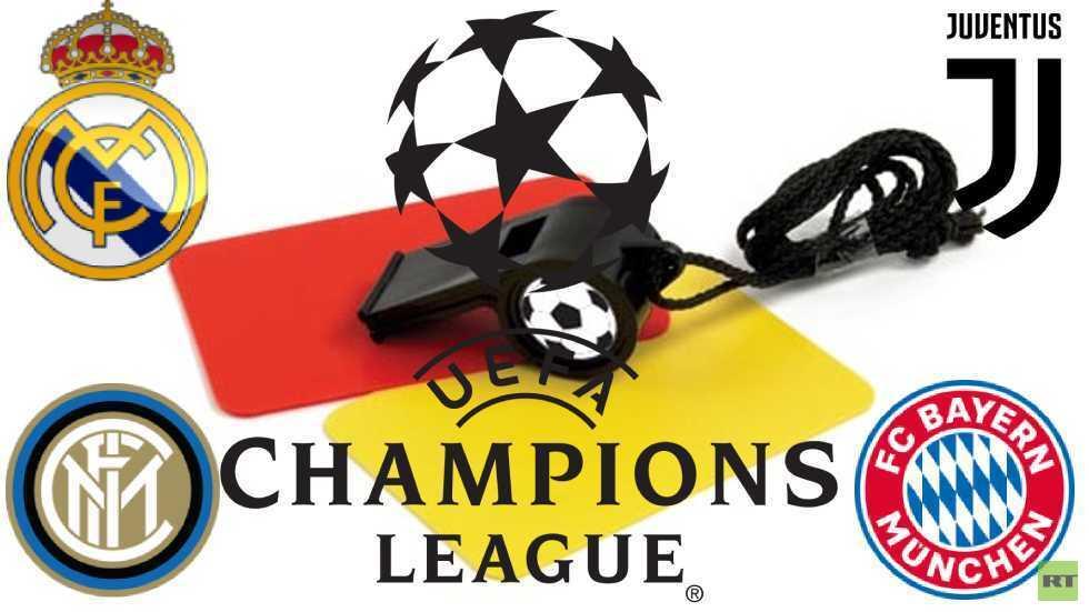 قائمة أكثر الأندية تلقيا للبطاقات الحمراء في دوري الأبطال