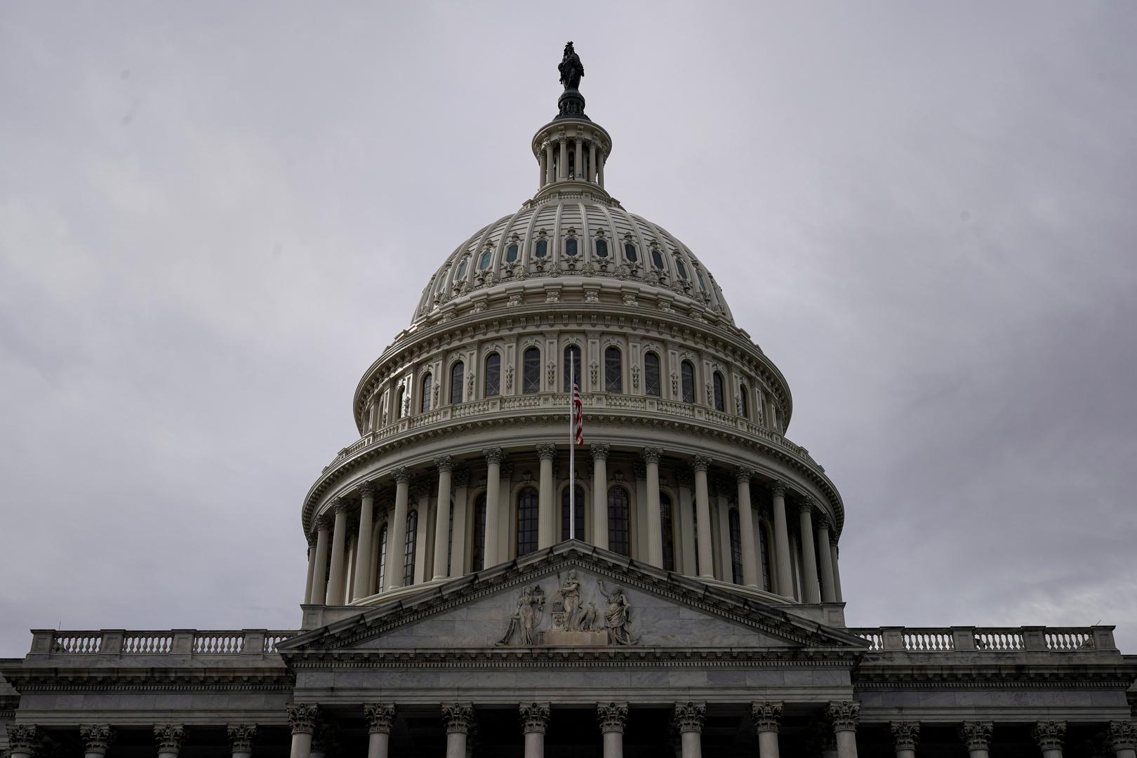 مقر الكونغرس