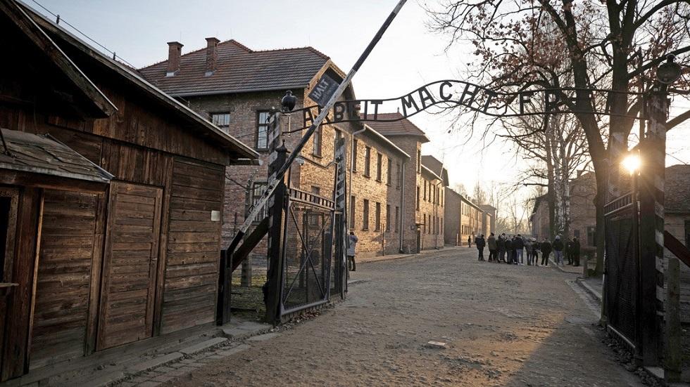 مدخل معسكر اعتقال بوخنفالد