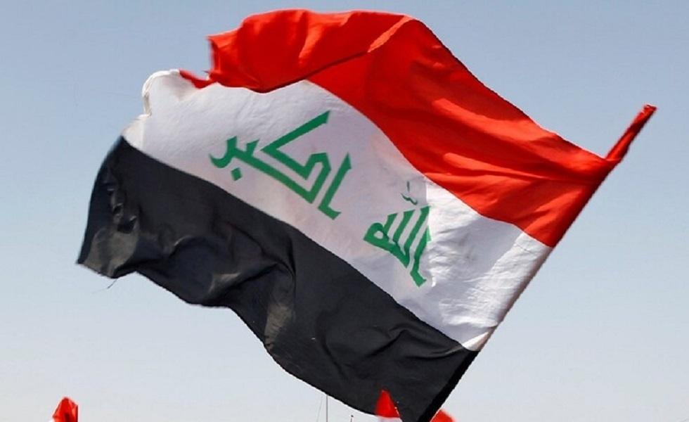 العلم العراقي