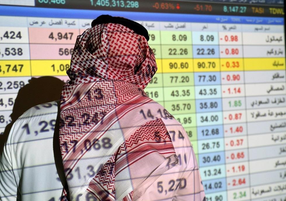 سوق الاسهم تداول