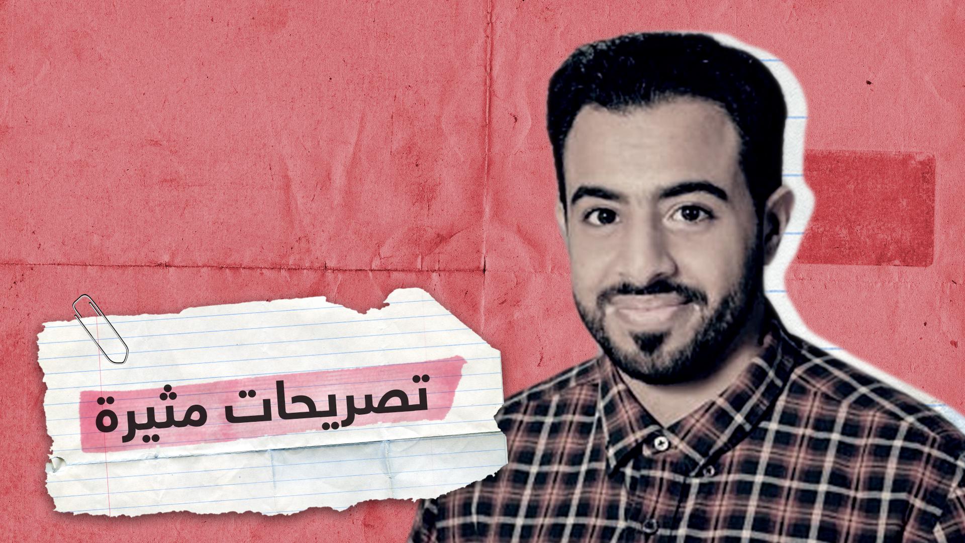 ناشط سعودي يثير غضبا بسبب كلامه عن شعائر الحج