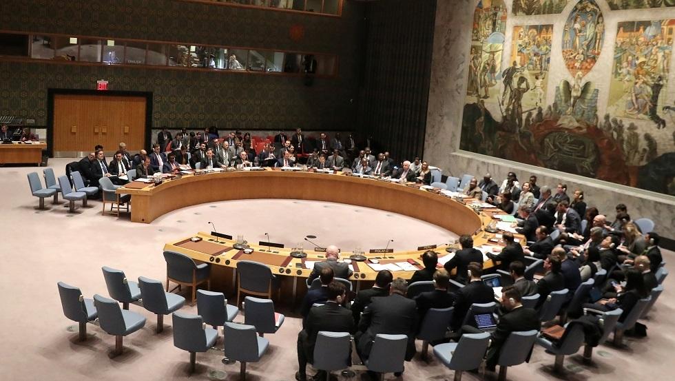 مجلس الأمن الدولي يتبنى قرارا دعما للاتفاق بين واشنطن و