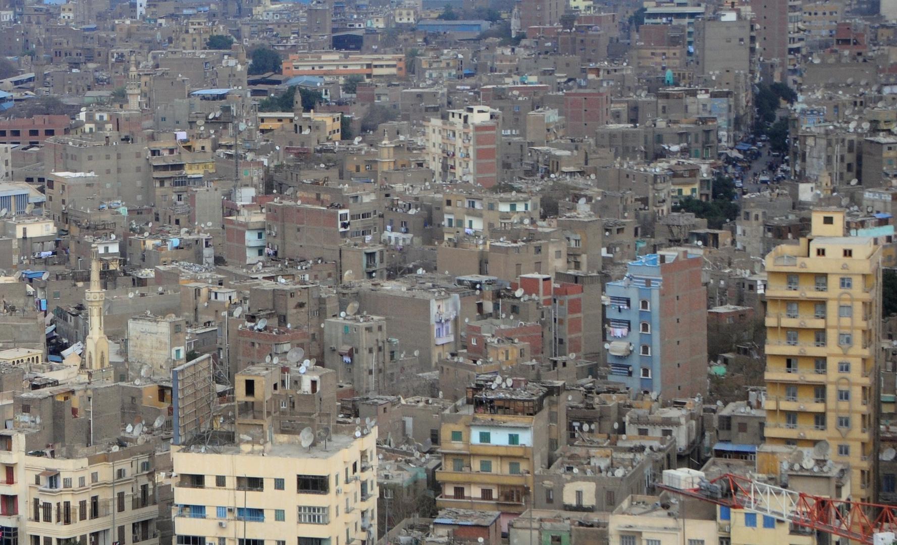 تغييرات جذرية داخل أحد أهم الأحزاب السياسية في مصر