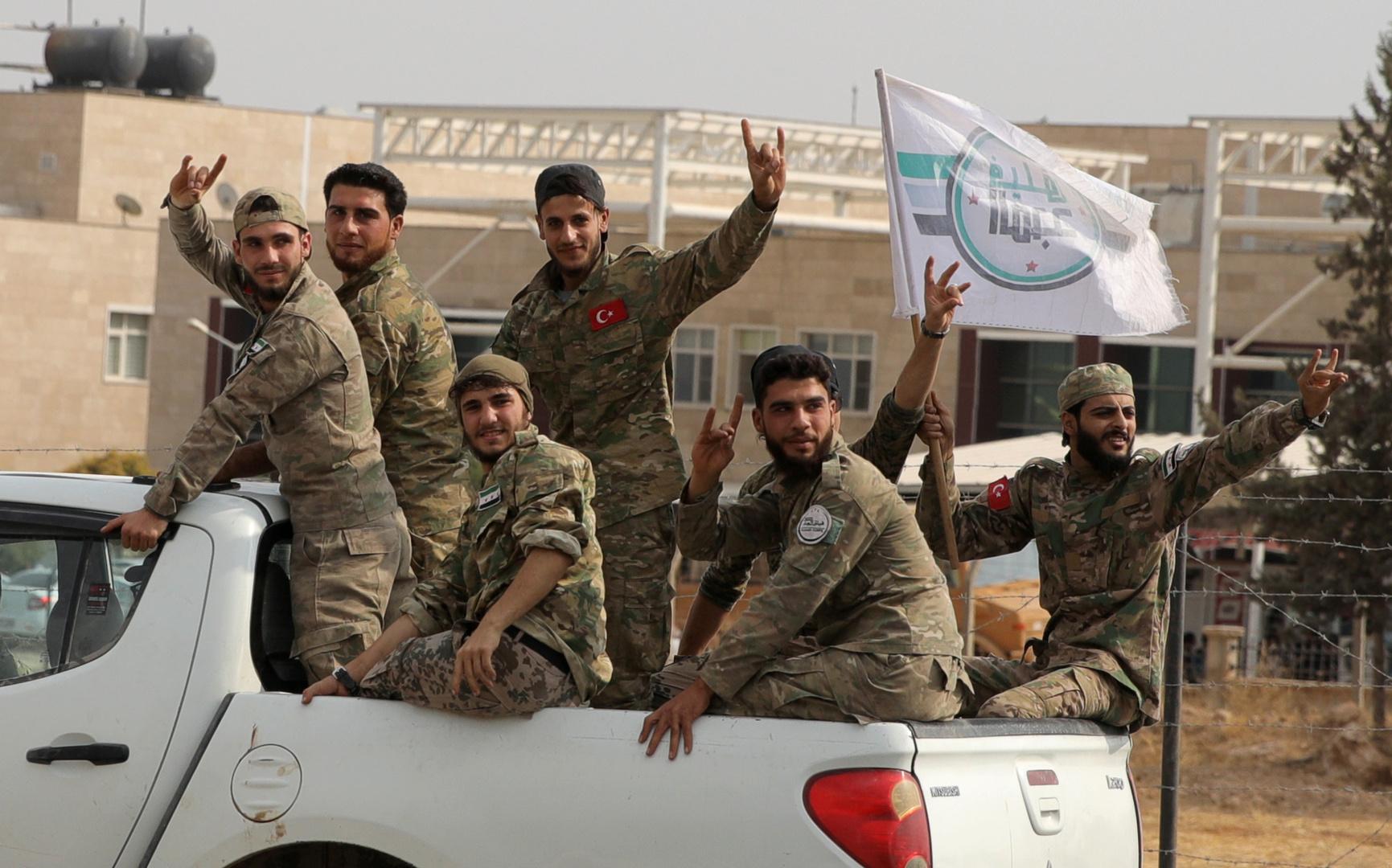 عناصر من المعارضة السورية المسلحة المتحالفة مع تركيا