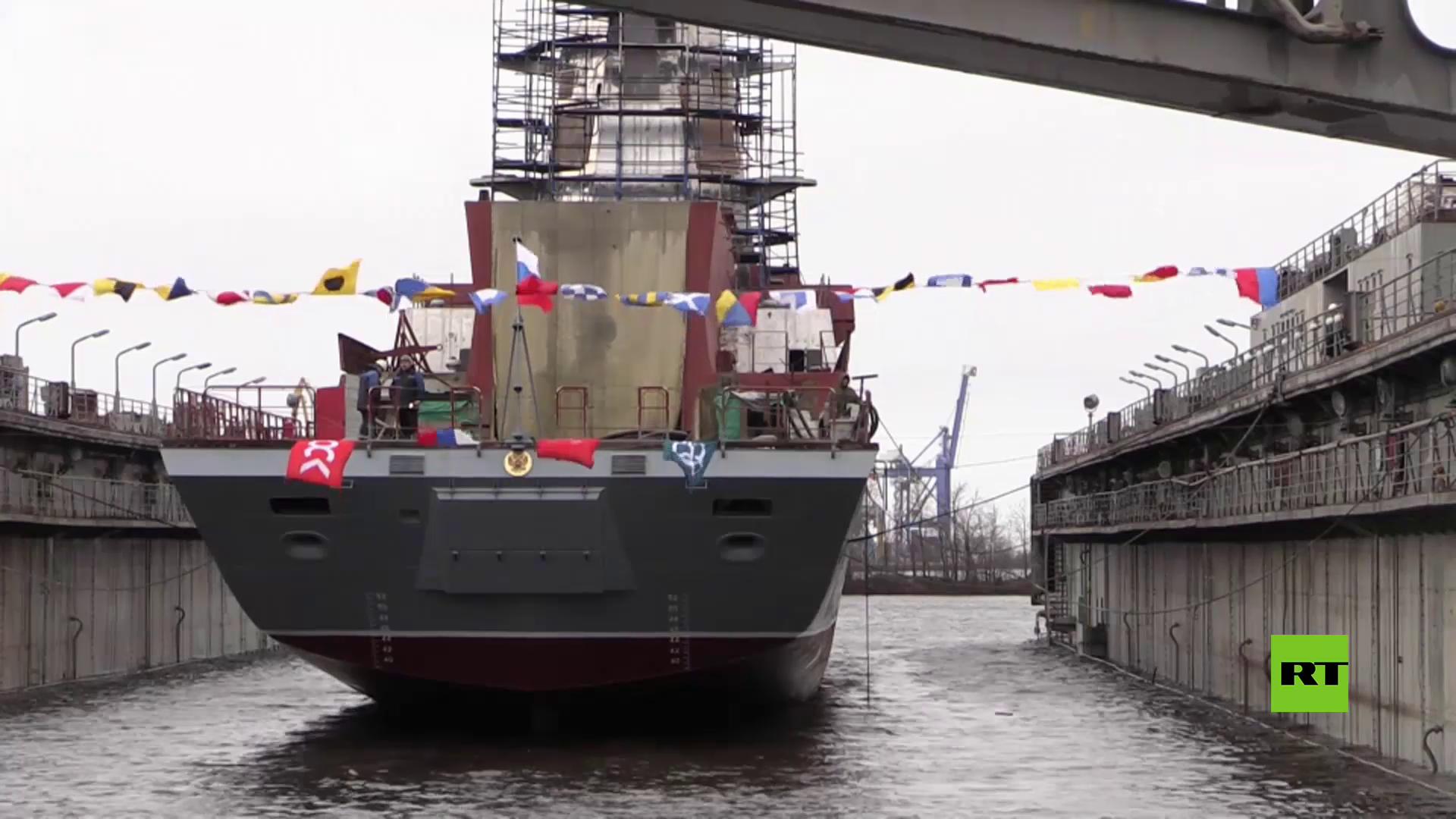 الأسطول الروسي يرفد بسفينة جديدة