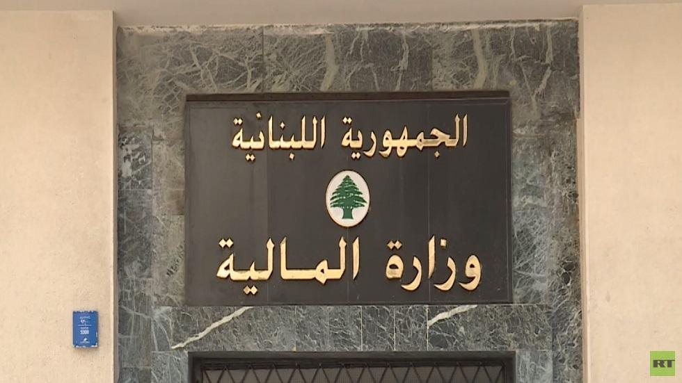 لبنان.. الحكومة تعمل على إعداد خطة إصلاحية