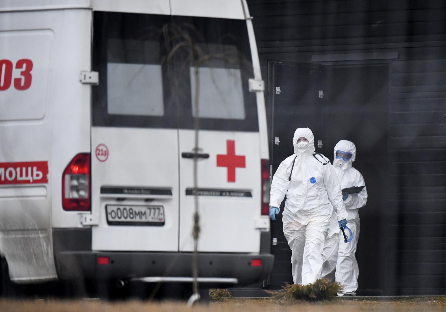 سيارة إسعاف خاصة لنقل مصابين بفيروس كورونا في موسكو