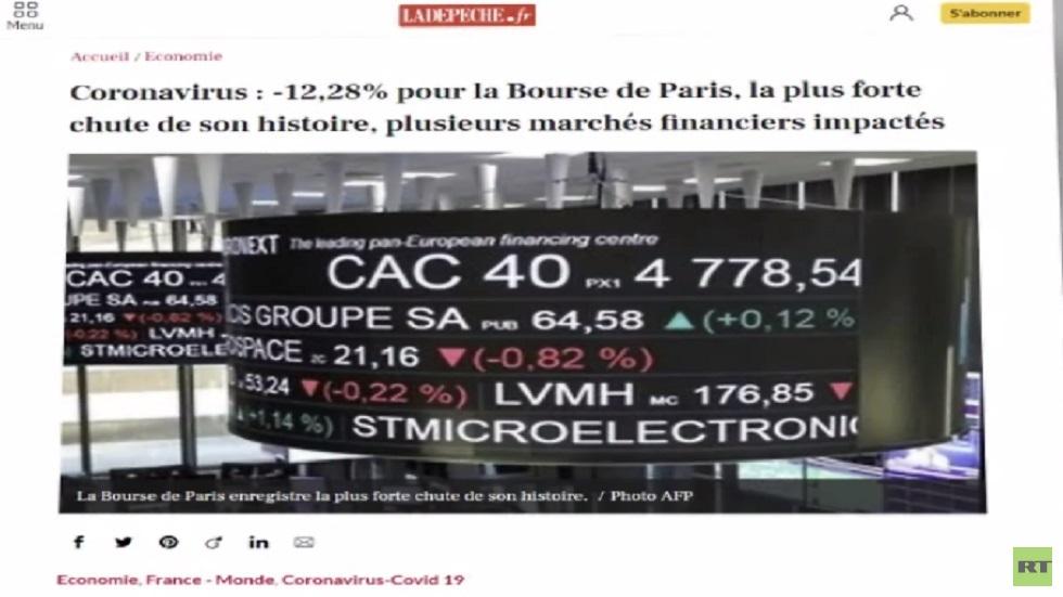 تبعات انتشار كورونا على الاقتصاد الفرنسي