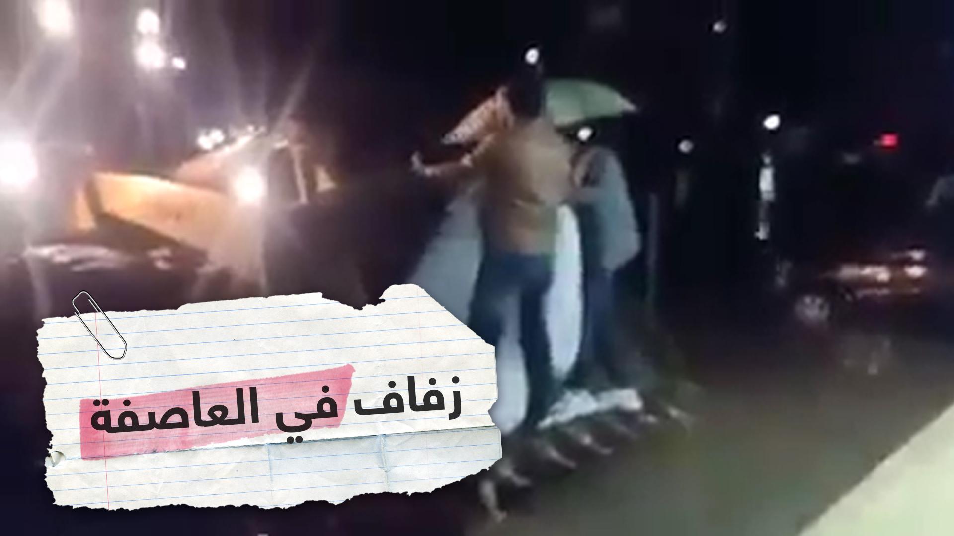 عروسان مصريان يتحديان