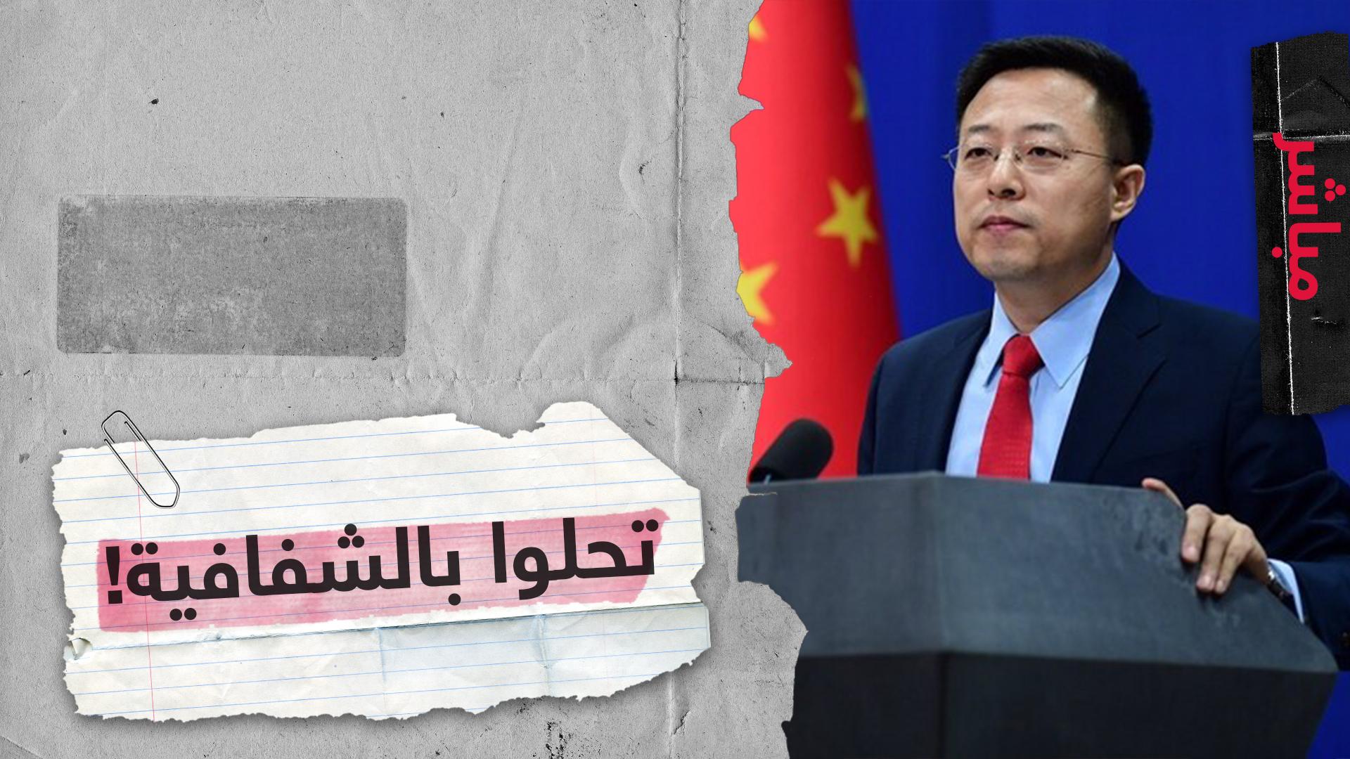 متحدث باسم الخارجية الصينية: الجيش الأمريكي ربما جلب كورونا إلى ووهان
