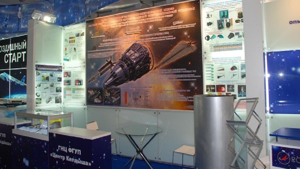 معرض الفضاء الروسية - أرشيف
