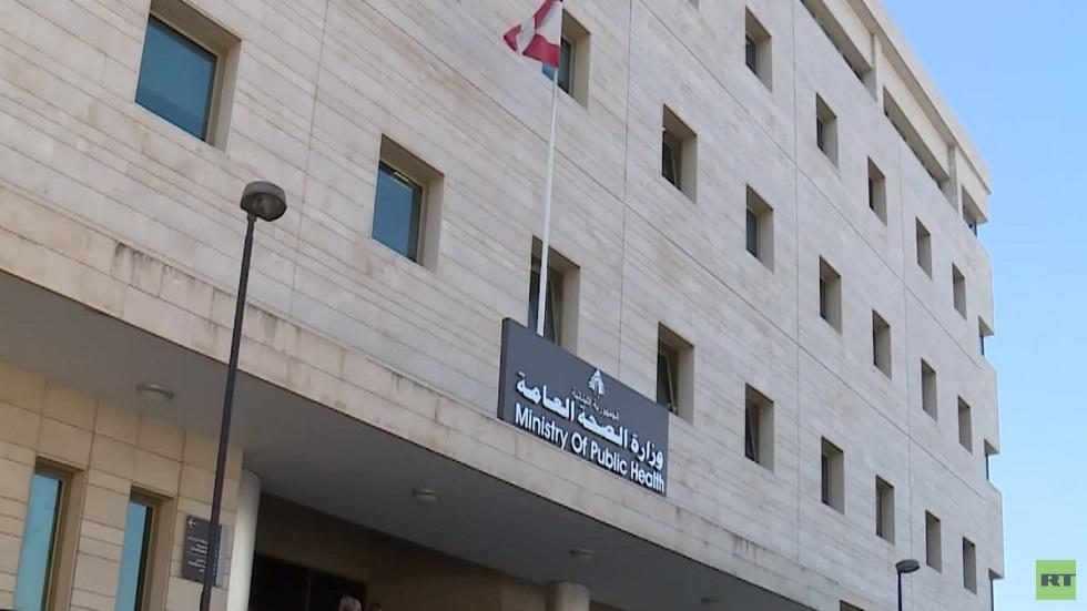 لبنان يتخذ إجراءات وقائية للحد من انتشار كورونا