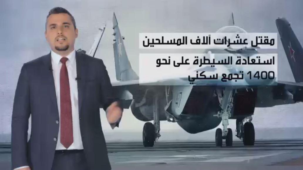 الأزمة السورية تدخل عامها العاشر