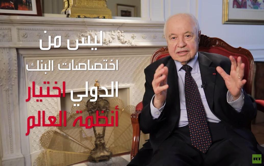 أبو غزالة: صندوق النقد الدولي ليس مؤسسة خيرية
