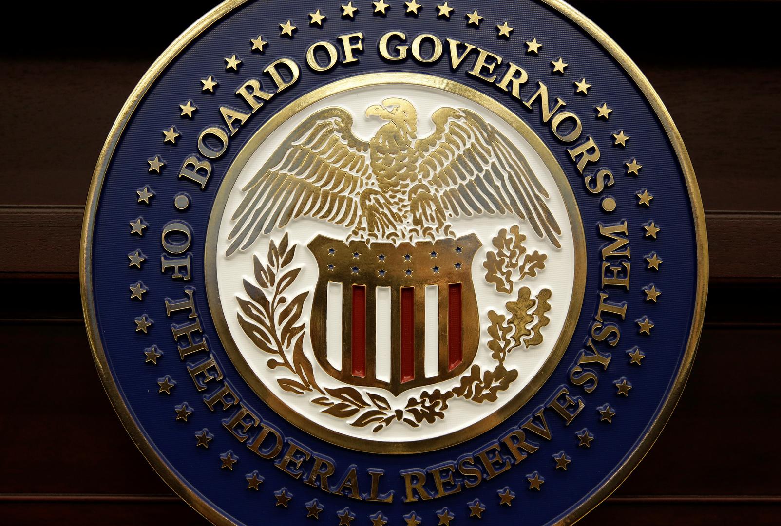 شعار مجلس محافظي المجلس الاحتياطي الفدرالي الأمريكي