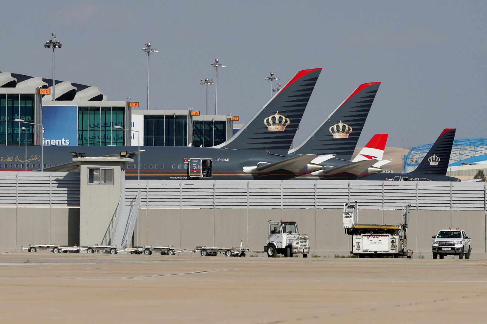 مطار الملكة علياء، عمان
