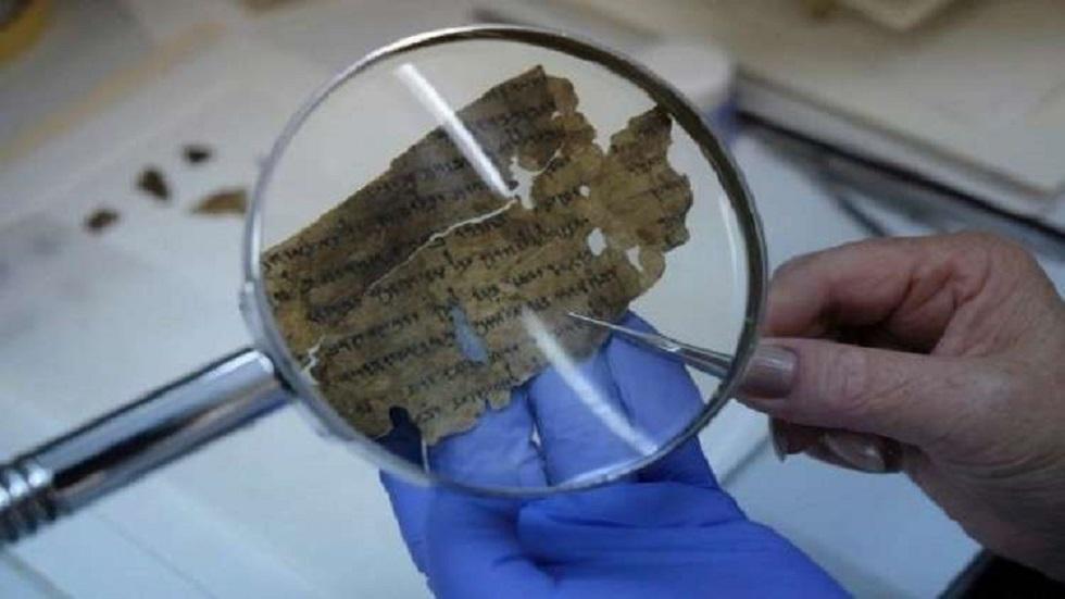 أجزاء من مخطوطات البحر الميت