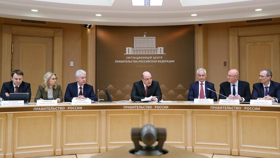 روسيا تقيّد دخول الأجانب اعتبارا من 18 مارس