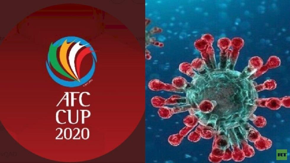 تأجيل كأس الاتحاد الآسيوي 2020