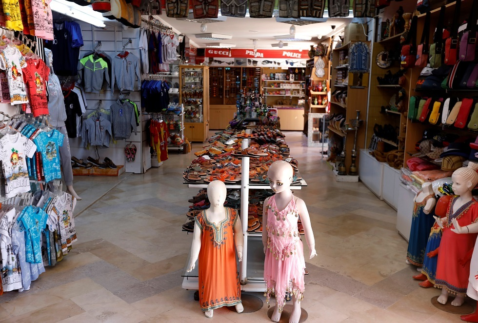 محلات في تونس