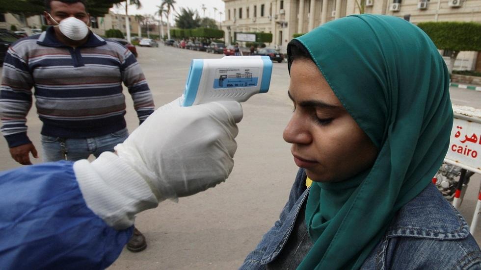 مصر: تسجيل إصابة 14 شخصا بكورونا وحالات الشفاء 28