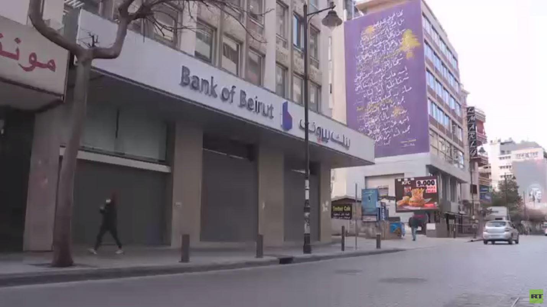 ارتفاع عدد المصابين بكورونا في لبنان إلى 149