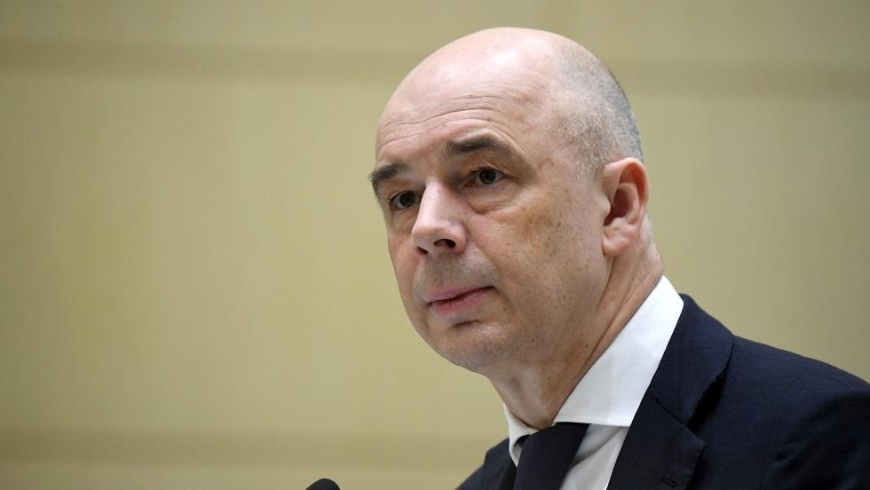 المركزي الروسي يبدأ بيع العملة لدعم الروبل
