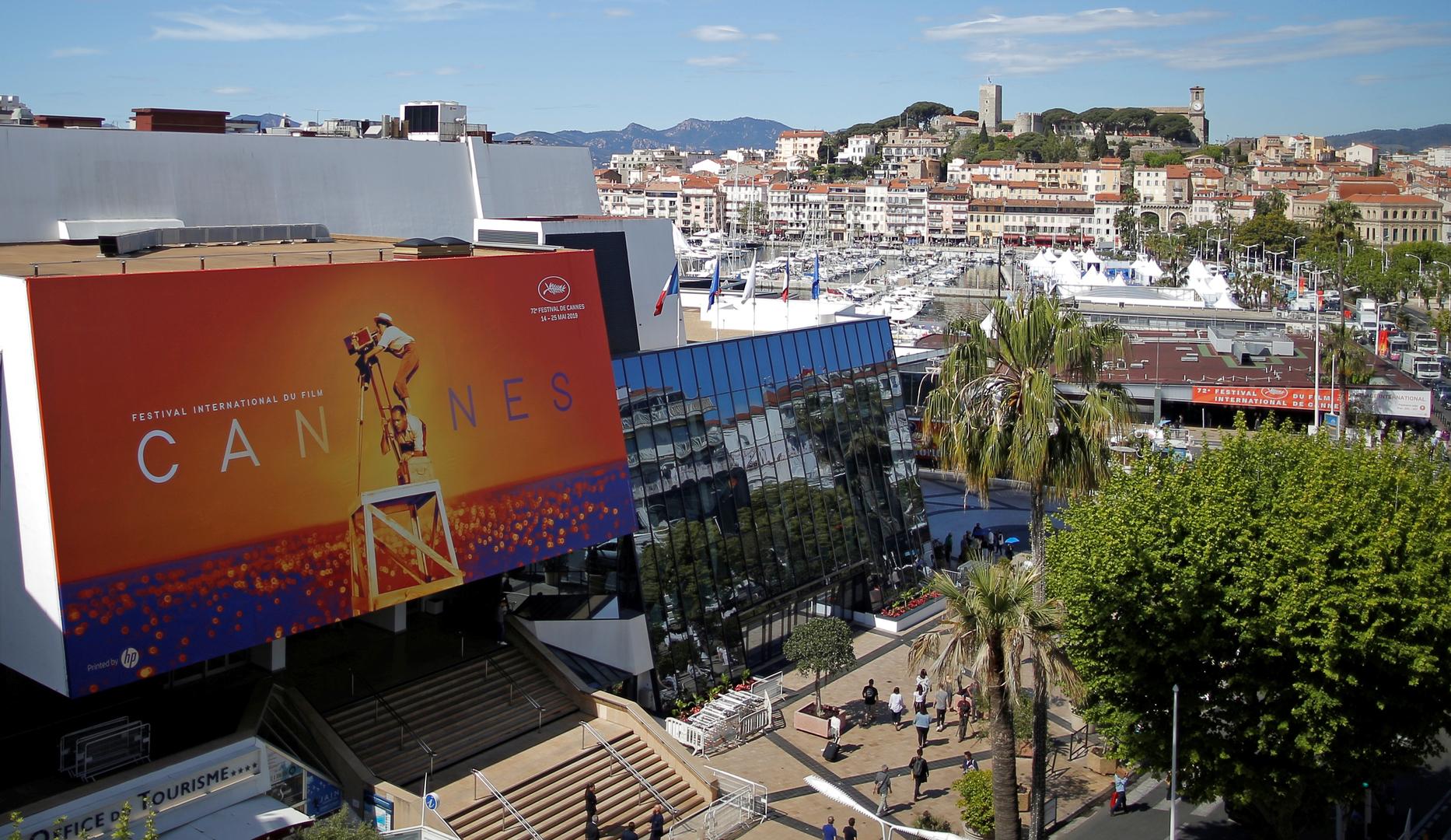 فيروس كورونا يلغي مهرجان كان السينمائي