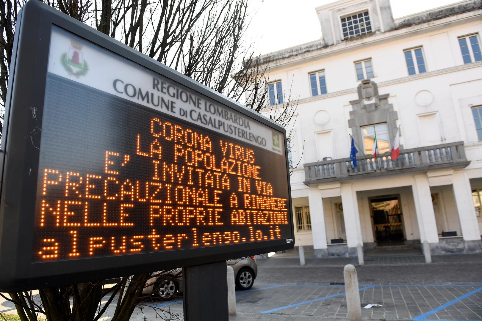 حصيلة ضحايا كورونا في أوروبا تتجاوز الـ5000