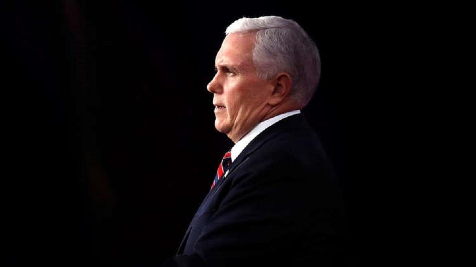نائب الرئيس الأمريكي، مايك بينس